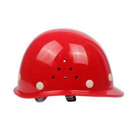 誉丰ABS高强度安全帽施工工地领导安全帽劳保电力绝缘头盔防砸