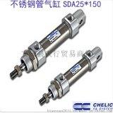 SDA16-75臺灣氣立可不鏽鋼管氣缸SDA12-30-K氣管氣缸全新原裝