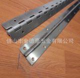 不鏽鋼鋁合頁鋁長鉸鏈 車廂隱藏式長鉸鏈加厚 工業重型鍍鋅鉸鏈