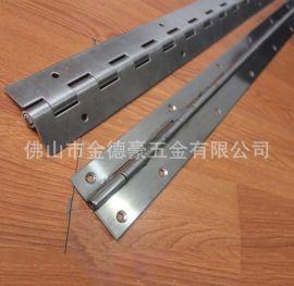不锈钢铝合页铝长铰链 车厢隐藏式长铰链加厚 工业重型镀锌铰链
