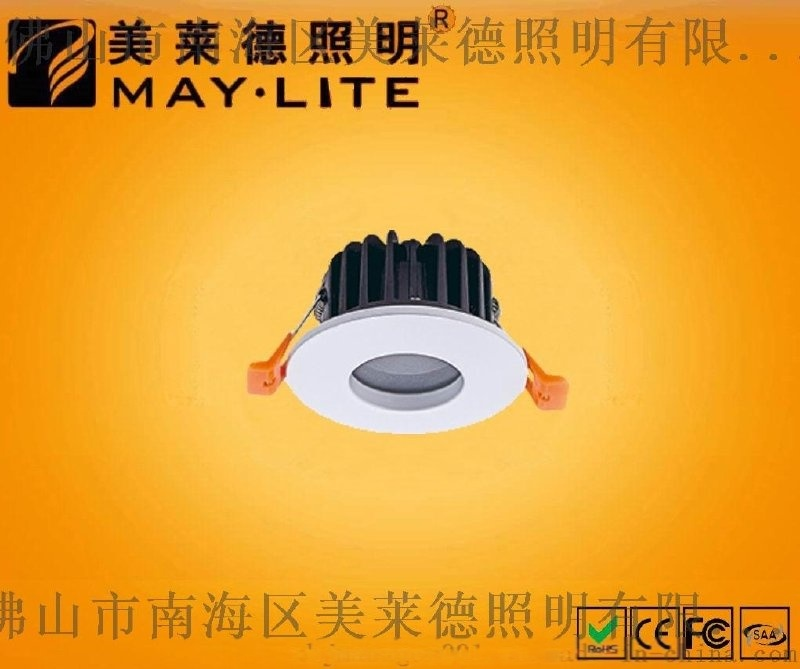COB嵌入式壓鑄浴室燈      ML-C1220