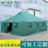 秦兴厂家直销15人单帐篷 6x4.8m 四角帆布户外帐篷 可定制