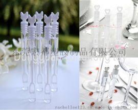 厂家直销婚礼用品  透明试管泡泡水 婚庆塑胶玩具