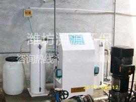 潍坊溯源环保设备   次氯酸钠发生器  地埋式一体化   气浮器等污水处理设备