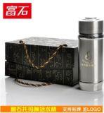厂家批发定制托玛琳活水杯商务馈赠礼品高品质不锈钢弱碱性保温杯