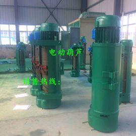 厂家专业生产制造CD1型电动葫芦1t9m 工矿企业专用电动葫芦