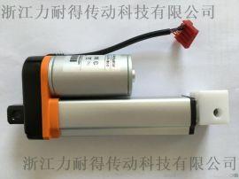 5mm-1500mm直流电机220V交流电动推杆12V24V升降伸缩杆开窗器密室