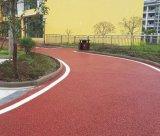 彩色透水路面價格 智慧混凝土做法