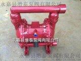 隔膜泵QBKQBY瓯北厂家铸铁