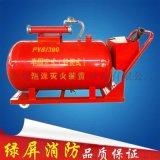 绿屏制作PY8/300半固定式泡沫灭火消防设备