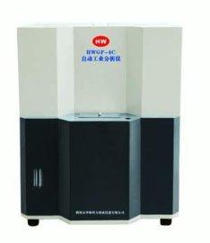自动工业分析仪HWGF-4A山西煤炭化验设备供应