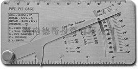 PIPE PIT GAUGE 数显焊接量规 深度卡尺