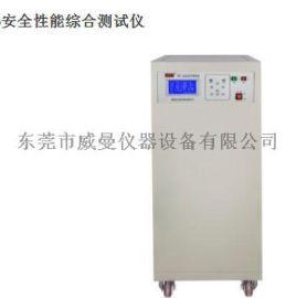 交流200-5000V安全性能综合测试仪