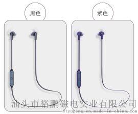 運動藍牙耳機無線藍牙耳機時尚運動藍牙耳機身歷聲耳掛式藍牙耳機(BT6)
