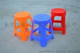 塑料胶凳,胶凳,塑料椅子,塑料凳子,员工胶凳