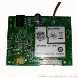微浩4G传输模块(嵌入式 DTU)