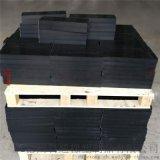 黑色加厚高分子聚乙烯板 工程塑料煤仓耐磨衬板