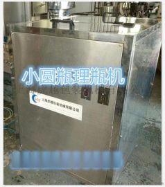 上海全自动塑料理瓶机厂家