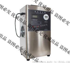 臭5G氧发生器厂家, 水处理设备, 臭氧发生器价格