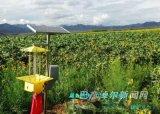 果园杀虫灯PS-15II,农业种植专用杀虫灯,厂家直销,价格优惠