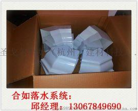 雨水管、雨水斗厂家销售13067849690