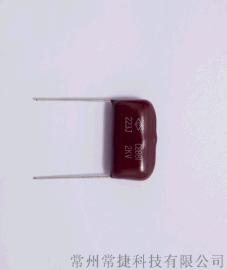 800V/1000高压聚丙烯膜电容