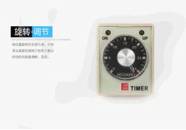 CKC 松菱 AH3-2超级时间继电器 旋钮式限时继电器 延时