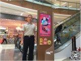 商业广场标识系统设计与制作