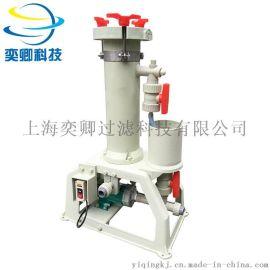 上海化学液电镀过滤机