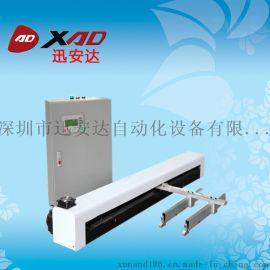 厂家直销丝印机机械手 自动取料机械手