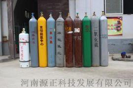 洛阳高纯氮高纯氩高纯氦混合气标准气