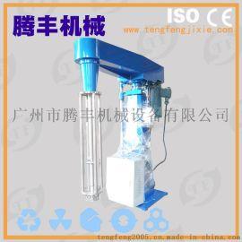 广东供应液压升降高剪切均质乳化机