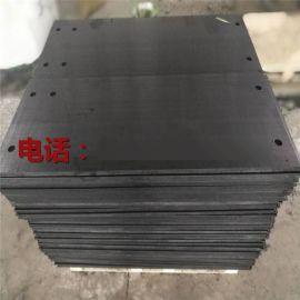 耐磨高分子机械衬板垫板 塑料耐磨承重机械挡板垫板