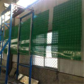 建筑脚手架钢立网 冲孔防护钢网