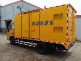 400KW 移动电源车柴油发电机厂家直销