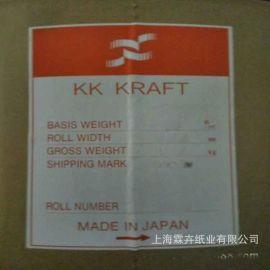 浅色全木浆日本大王王子NPI复合袋用牛皮纸