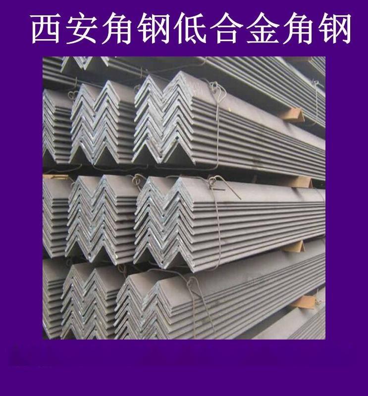 阿圖什角鋼阿圖什鍍鋅角鋼阿圖什低合金角鋼16MN角鋼廠家直銷