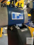 安博GM6 1000.8-1环链电动葫芦