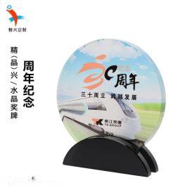 特色水晶奖牌 企业周年活动纪念奖牌 办公室摆件