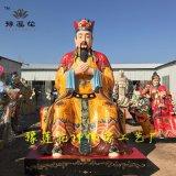 東王爺東王奶奶、泰山爺東嶽大帝神像、泰山奶奶佛像