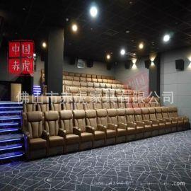 佛山赤虎專業生產高端品牌影院沙發座椅  影視廳座椅