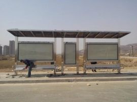 平凉厂家专业供应不锈钢学校展示牌价格