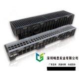 定制HDPE下水道 U型下水道 树脂下水道 HDPE盖板 不锈钢缝隙盖板
