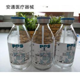 臭氧耗材: 欧洲进口赫尔曼臭氧pps真空瓶