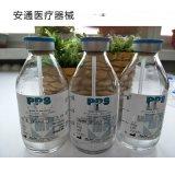 臭氧耗材: 歐洲進口赫爾曼臭氧pps真空瓶
