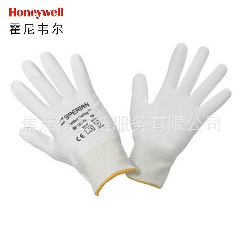 霍尼韦尔(Honeywell) 尼龙 白色基础防护手套 2132200 9码