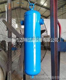 MQF-80气体脱水器供应、空气除湿汽水分离器销售