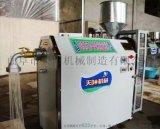 诚信厂家生产粉条机一机多用型号6FT-140