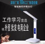 led学生学习卧室床头护眼台灯触摸调光折叠礼品灯