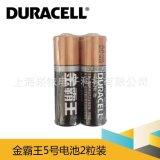 金霸王5号电池 MN1500 LR6 AA 5号碱性电池 2节装
